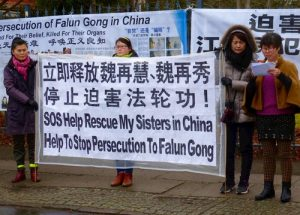 Falun Gong practitioners in Denmark call for a stop to the suppression of Falun Gong in China on March 1, 2017.