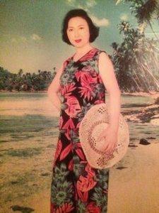 Ms. Wang Jing