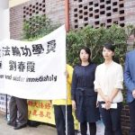 Liu Lin (left), Liu Li (middle), and Liu Li's son (right) ask Chinese authorities to release their wrongfully arrested family members.