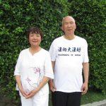 Chen Cheng-kun and his wife Liu Mei.