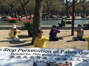 Exercise demonstration by Falun Dafa practitioners at The Rijksmuseum, the Dutch National Museum, on April 8, 2017.