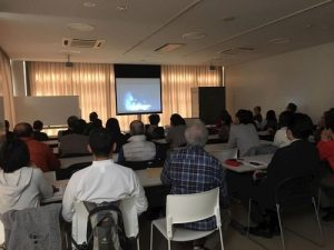 Screening of Human Harvest in Abiko.