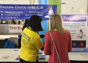 People want to learn more about Falun Gong.