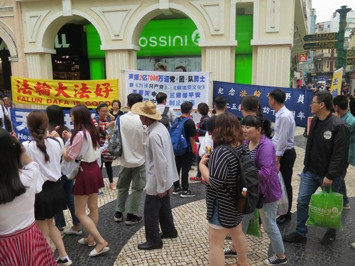 The plaza in front of St. Dominic's Church, Macau was the site to raise awareness of Falun Gong.