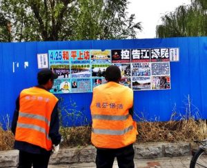 People read posters exposing the persecution of Falun Gong.