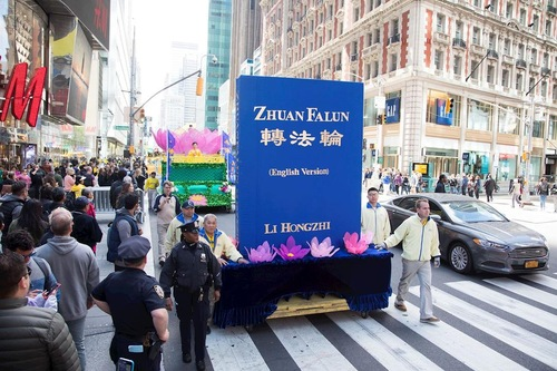 Zhuan Falun, the main book of Falun Dafa cultivation practice which millions read world wide.