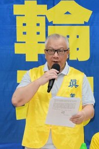 Jian Hongzhang called for an end to the persecution and for bringing Jiang Zemin and his subordinates to justice.