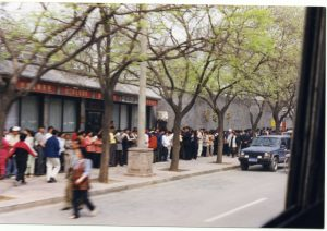 The demonstration by Falun Gong practitioners standing on the sidewalk at the west side of Fuyou Street, Zhongnanhai, Beijing, was very peaceful.