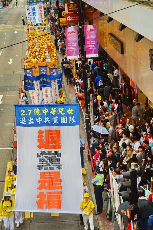 Banners encouraging Chinese citizens to quit the Communist Party.