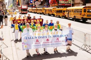 Practitioners from Moldova attended the march in New York City on May 12 to celebrate the 18th annual World Falun Dafa Day.
