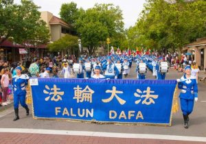 Falun Gong's Tian Guo Marching Band in the UC Davis parade.