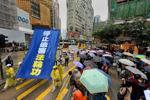 """""""Stop the persecution of Falun Gong""""."""