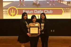 The Falun Dafa club won an award for their contribution to the community.