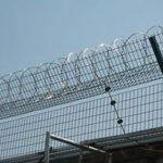 Gaol2