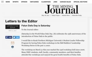 Screen shot of the letter in the website of The Mining Journal (Michigan).