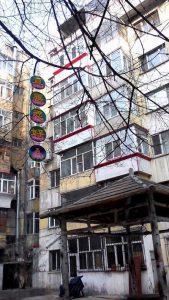 """Banners worded """"Falun Dafa Is Good."""""""