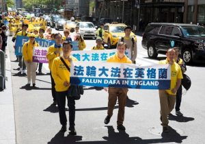 Practitioners from England attended the march in New York City on May 12 to celebrate the 18th annual World Falun Dafa Day.