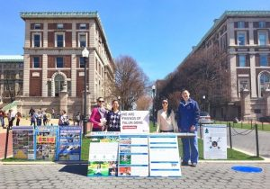 Falun Gong event at Columbia University.