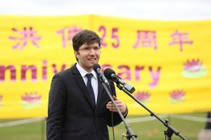MP Garnett Genuis gives a speech at the celebration of the 18th World Falun Dafa Day in Ottawa, Canada this May.