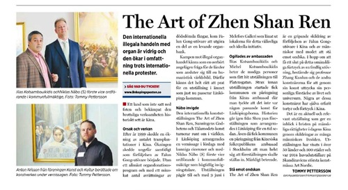 Linköping Posten reported on the opening ceremony of the exhibition. The article exposes the Chinese Embassy's attempt to cancel the event in the city of Linköping Sweden.