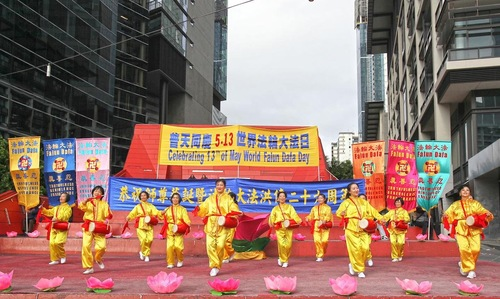 Falun Gong practitioners in Melbourne celebrate World Falun Dafa Day on Queensbridge Square on May 12.