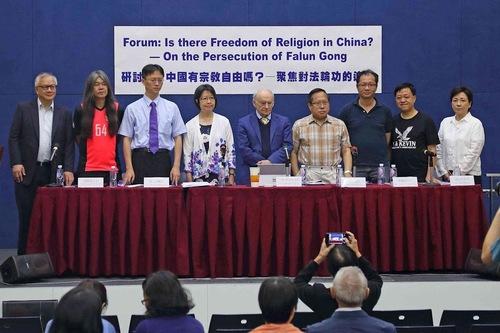 Legislators and experts at the forum in Hong Kong.