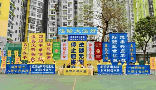 Falun Gong practitioners hold a rally to protest the 19-year-long persecution in China.
