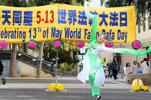 Falun Gong practitioners celebrate World Falun Dafa Day with traditional cultural performances at Box Hill Square Shopping Centre.