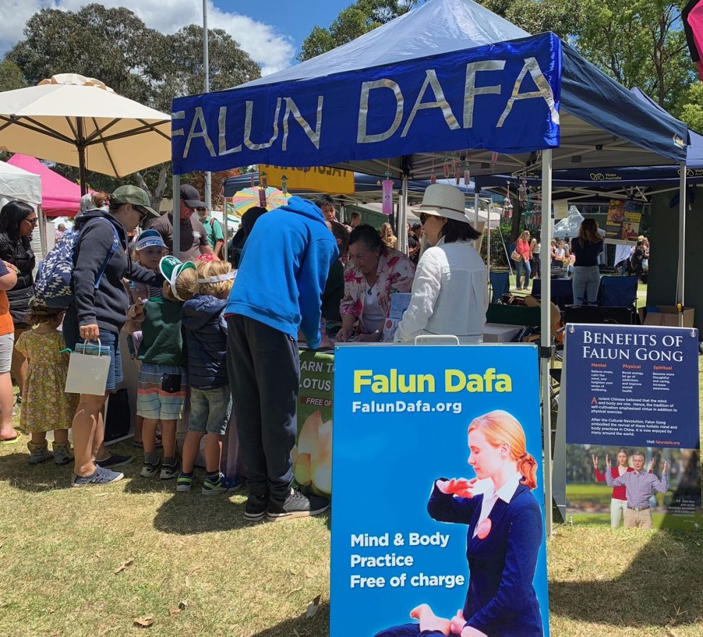 The Falun Dafa stall at the 2019 Viva La Gong celebrations.