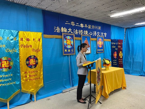Practitioners read their experience-sharing papers during the 2020 Montreal Falun Dafa Experience Sharing Conference.