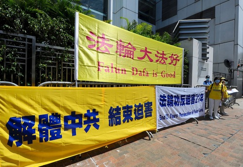 Practitioners in Hong Kong peacefully protested in front of the Chinese Liaison Office on July 19, 2020.