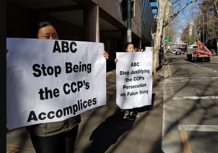 ABC Kowtow to CCP