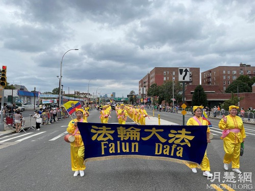 Practitioners participate in the 38th Ecuadorian Parade in Queens, New York.