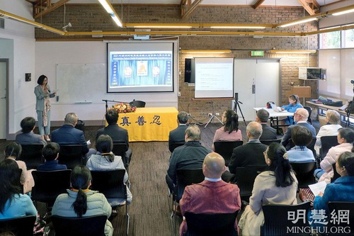 Falun Dafa practitioners in South Australia held an experience-sharing conference in Adelaide on September 12, 2021.
