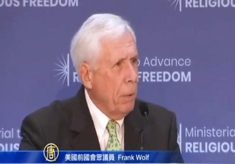 At the Ministerial to Advance Religious Freedom, Frank Wolf, former Congressional representative from Virginia, speaks about forced organ harvesting from Falun Gong practitioners.