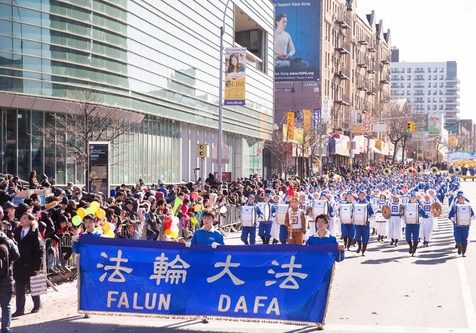 The Tian Guo Marching Band of Falun Dafa practitioners in the Flushing parade on February 4, 2017.