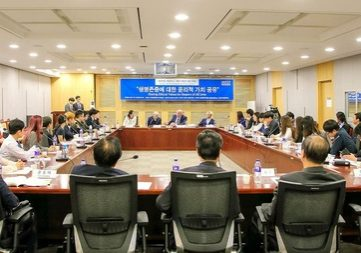 A forum in the South Korean National Assembly focusing on China's mass killing for organs from prisoners of conscience is held on October 13, 2016.