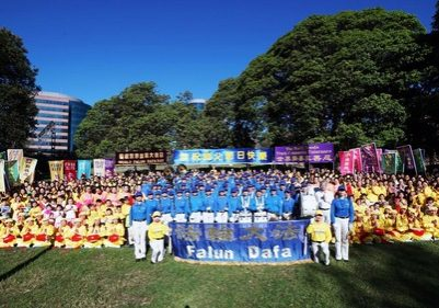 Practitioners celebrated World Falun Dafa Day in Sydney on May 5, 2018.