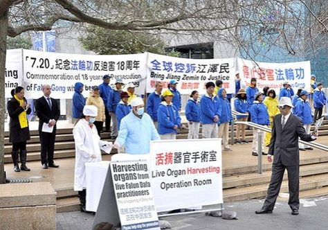 Falun Gong practitioners in Auckland on July 20, 2017.
