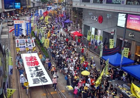 """March in Hong Kong on July 1, 2016, calling for Jiang Zemin to be brought to justice. The large banner in front reads """"Bring Jiang Zemin to Justice."""""""