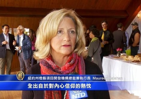 Maureen Halahan, President & CEO of the Orange County Partnership, said the film helps more people learn about the suppression of Falun Gong in China.