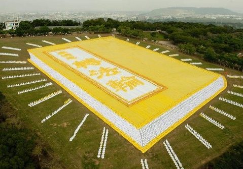 More than 6,000 practitioners from all over Asia gather in the Waipu District of Taichung City, Taiwan, on November 21, 2009, to form an image of the book Zhuan Falun.