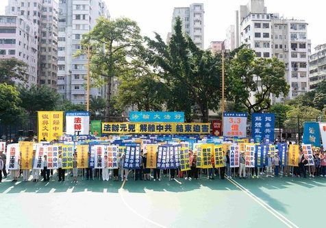 Rally opposing the CCP, by Falun Gong practitioners in Hong Kong on October 1, 2019.