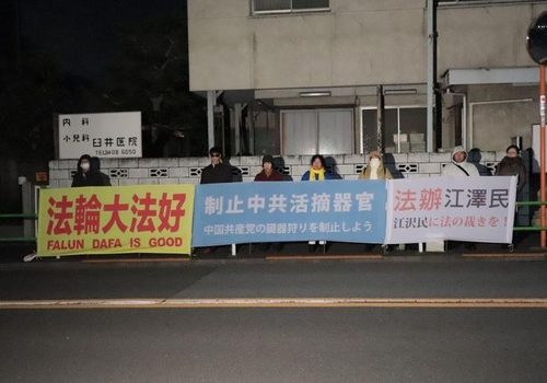 Peaceful protest across from the Chinese embassy in Japan