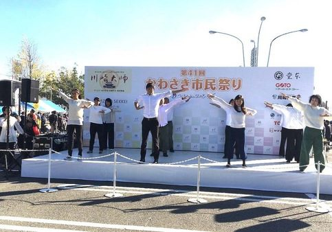Falun Gong demonstration on the festival stage at Citizens' Square, during the 41st annual Kawasaki Citizens' Festival.