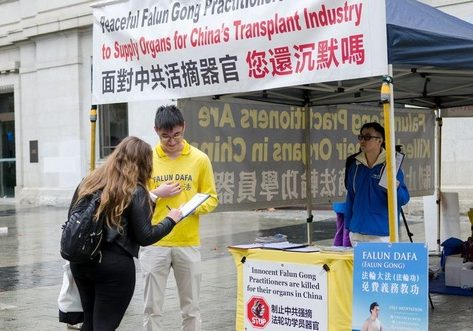 Falun Gong practitioners in Western Australia hold activities to raise awareness of the ongoing persecution in China in the capital city's central business district on July 19 and 20, 2019.