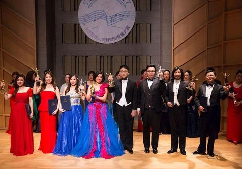 Award winners of the 7th International Chinese Vocal Competition at the Engelman Hall of Baruch Performing Arts Center in New York City.