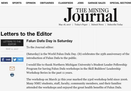 Screen shot of the letter in the website of The Mining Journal