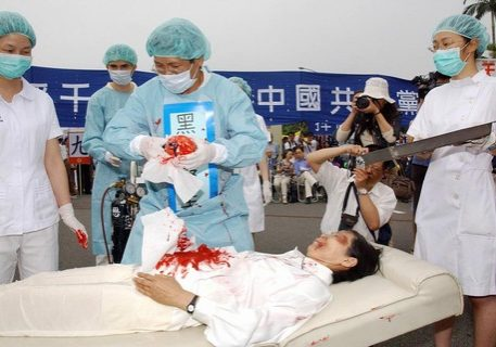 Falun Gong practitioners in Taipei stage a reenactment of the Chinese Communist Party's state-sanctioned live organ harvesting on April 23, 2006.
