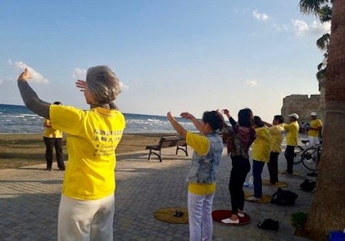 Falun Gong practitioners demonstrating the exercises.